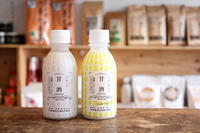 甘酒 レモングラス / 光浦醸造 - bambooforest blog