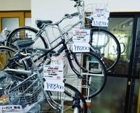 通学自転車在庫セール - 滝川自転車店