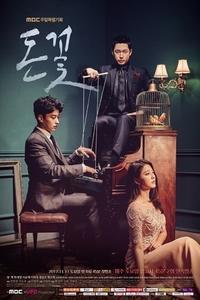 カネの花 - 韓国ドラマ感想リスト