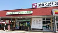 旅行二日目 - M's Factory