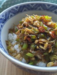 江戸川区のHPに掲載していただきました。 - 料理研究家ブログ行長万里  日本全国 美味しい話
