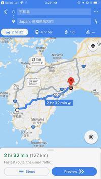 四国探訪①〜高知の魚は美味しいぜよ〜 - クローバーのLife is cozy