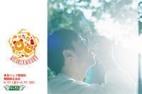 6/15(金)〜6/17(日)は、東急ハンズ姫路店に出店します!! - 職人的雑貨研究所