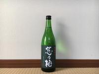 (佐賀)窓乃梅 特別純米 / Madonoume Tokubetsu-Jummai - Macと日本酒とGISのブログ