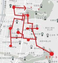 京都初めての一人旅・半日コース - 月の旅人~美月ココの徒然日記~