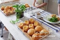 やっぱり定番『フワフワお惣菜パン』って、間違いのないおいしさですね! - Le temps pur  - ル・タン・ピュール  -