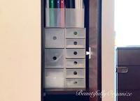【マイナビ「kurasso」掲載】無印良品のファイルボックス活用法 - 40歳からはじめる「暮らしの美活」