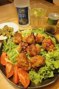お惣菜唐揚げと焼きそら豆 〜ひとりごはん - 週末は晴れても、雨でも