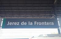 電車に乗ってヘレス・デ・ラ・フロンテーラへ(Sorbete de Franbuesa、Fran con Caramelo) - 南米・中東・ちょこっとヨーロッパのアイスクリーム旅