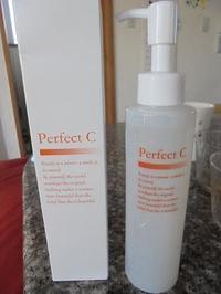 パーフェクトCクレンジング&洗顔ジェルで、すっきり洗顔! - 初ブログですよー。