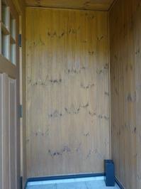 玄関のポーチの塗装②塗装開始 - enjoy life to the full 人生を楽しく過ごす!   BESSのワンダーデバイスでもっと楽しく