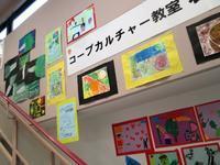 初夏の展覧会岩倉コープカルチャー - MORIのアトリエ便りin京都