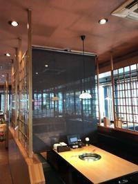 焼肉きんぐ近見店さん - 熊本の看板屋さん伊藤店舗企画のブログ☆ぶんぶん日記