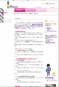 ホームページ,少しずつリニューアル中です - 永和印刷のブログ e-blog