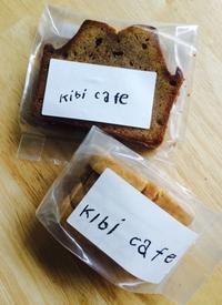 キビカフェのお菓子 - NO PAN NO LIFE