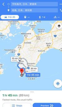 四国探訪② 〜柏島体験スキューバダイビング〜 - クローバーのLife is cozy