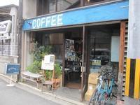 喫茶マドラグ (京都・烏丸御池) - さんころのにっき