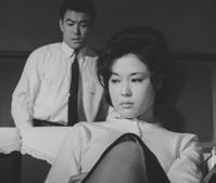 爛(ただれ)1962 - 雪の朝帰り