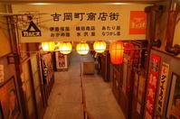 駆け足で巡る群馬県渋川市 その2~伊香保おもちゃと人形 自動車博物館の続き - 「趣味はウォーキングでは無い」