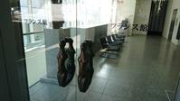 笠間をレンタサイクル 笠間日動美術館2 @茨城県 - 963-7837