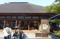 松島の円通院 - レトロな建物を訪ねて