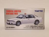 トミーテック・LV-N169a スカイラインGT-R オーテックバージョン 覆面パトカー(白) - 燃やせないごみ研究所