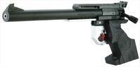 マルゼン APS1マーク2 - od-tactical ブログ