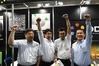 FOOMA JAPAN 2018 国際食品工業展 最終日 - 木原製作所ブログ