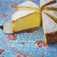 6月最初のレッスンは「天国のケーキ」♪ - Cucina ACCA