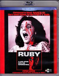 「Ruby」 (1977) - なかざわひでゆき の毎日が映画三昧