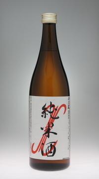 西乃蔵 純米酒[光酒造] - 一路一会のぶらり、地酒日記