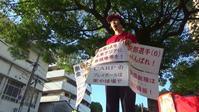 「改憲よりもポスト朝鮮戦争の外交こそ」「袴田さん再審却下、司法も腐りきっている」 - 広島瀬戸内新聞ニュース(社主:さとうしゅういち)