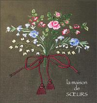 2つ目の花束 - la maison de SŒURS