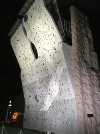 【PLAY】 はじめてのロープクライミングスクール③ (6月28日) - ちゃおべん丸の徒然登攀日記