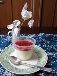 イチゴソース 食べ比べ - M's Factory