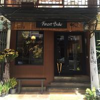 Forest Bake Bkk@プロンポン - ☆M's bangkok life diary☆
