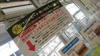 ジャパンミート鳩ヶ谷店1%クラブ! - 川口市立中居小学校での練習を中心に土日祝、活動中の少年野球チームです!
