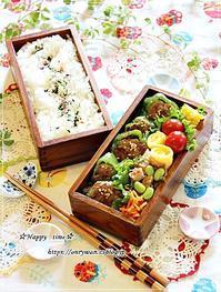 ピー万の肉詰め弁当と今夜はからあげでおうち呑み♪ - ☆Happy time☆