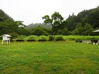 雨の日の仕事 - 千葉県いすみ環境と文化のさとセンター