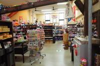 駆け足で巡る群馬県渋川市 その3~伊香保おもちゃと人形 自動車博物館の続きの続き - 「趣味はウォーキングでは無い」
