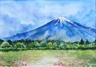 富士山の水彩画 - 油絵画家、永月水人のArt Life