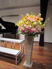 ピアノの発表会スタンド花 - ブランシュのはなたち