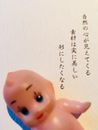 出版記念パーティー開催!♪ - モデラートカンタービレ 新大阪 タロット ヒプノセラピー 西洋占星術