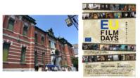 映画「エミリヤ、自由への闘い」とカウナスとKGBと拘束服 - 本日の中・東欧