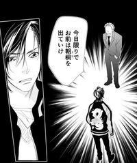 桜の花の紅茶王子 / 第43話-① - 山田南平Blog