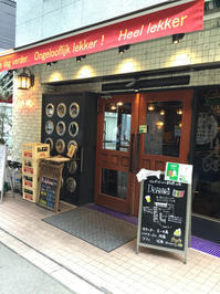 東梅田で美味しいビール@ドルフィンズ梅田店 - 猫空くみょん食う寝る遊ぶ Part2