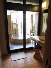 2018年4月中の坊瑞苑貸切露天風呂(銀泉)と大浴場 - のんびりいこうやぁ 2