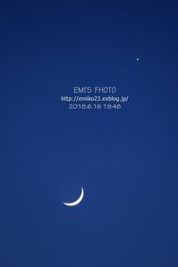 19:48頃の西の空 - my FHOTO