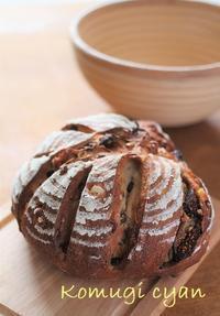 メランジェ - KOMUGIのパン工房
