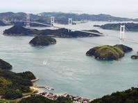 来島海峡大橋ウォーク - 寅年生まれ